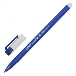 Ручка стираемая гелевая STAFF ERASE, СИНЯЯ, прорезиненный корпус, узел 0,5 мм, линия письма 0,35 мм, 143656