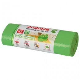 Мешки для мусора 120 л, БИОРАЗЛАГАЕМЫЕ, зеленые, в рулоне 10 шт., ПНД, 17 мкм, 70х110 см (±5%), ЛАЙМА, 601402