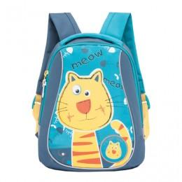 Рюкзак GRIZZLY для дошкольников,