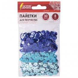 Пайетки для творчества Классика, оттенки голубого, 8 мм, 30 грамм, 3 цвета, ОСТРОВ СОКРОВИЩ, 661265