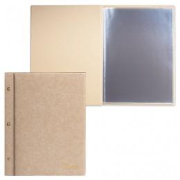 Папка Меню на трех винтах, с 10 файлами, 220х320 мм, бежевая, ДПС, 2273.М-105