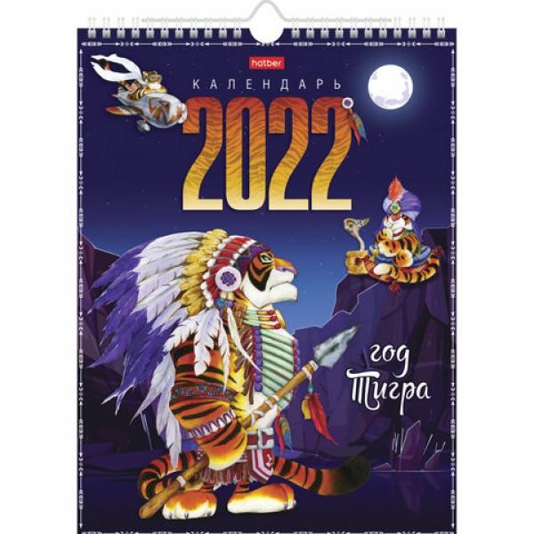 Календарь на гребне с ригелем, 2022 год 22х30 см, МИНИ,