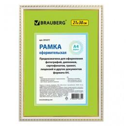 Рамка 21х30 см, пластик, багет 16 мм, BRAUBERG HIT5, белая с двойной позолотой, стекло, 391077