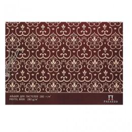 Альбом для пастели А4 210х297 мм, 20 л., 280 г/м2, цвет слоновая кость, сутаж, Палаццо, АПС4