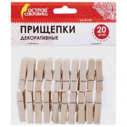 Прищепки декоративные Классика, 20 штук, 3,5 см, дерево, ОСТРОВ СОКРОВИЩ, 661288