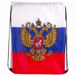 Сумка-мешок на завязках Триколор РФ, с гербом РФ, 32*42 см, BRAUBERG, 228328, RU37