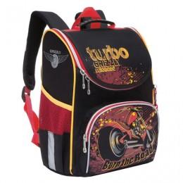 Ранец GRIZZLY школьный, с сумкой для обуви, анатомическая спинка,