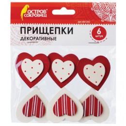Прищепки декоративные Сердце с узором, 6 штук, 3,5 см, ассорти, ОСТРОВ СОКРОВИЩ, 661292