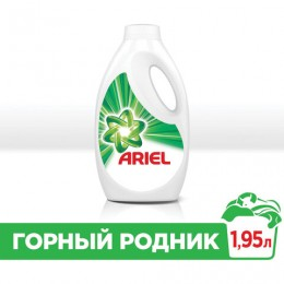 Средство для стирки жидкое автомат 1,95 л ARIEL (Ариэль) Горный Родник, гель-концентрат
