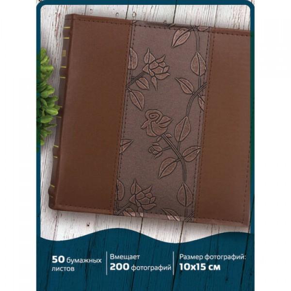 Фотоальбом BRAUBERG на 200 фото 10х15 см, под кожу (комбинированную), бумажные страницы, бокс, коричневый, 390483
