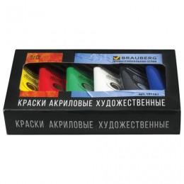 Краски акриловые художественные BRAUBERG ART CLASSIC, 6 цветов по 75 мл, в тубах, 191121