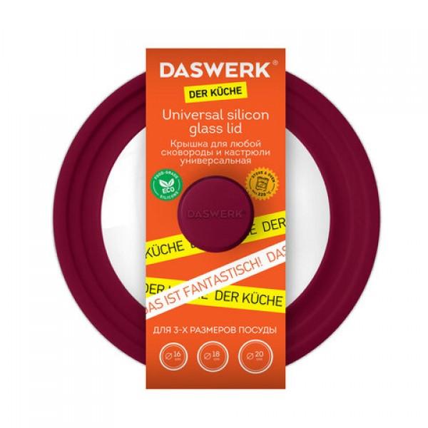 Крышка для любой сковороды и кастрюли универсальная 3 размера (16-18-20 см) бордовая, DASWERK, 607584
