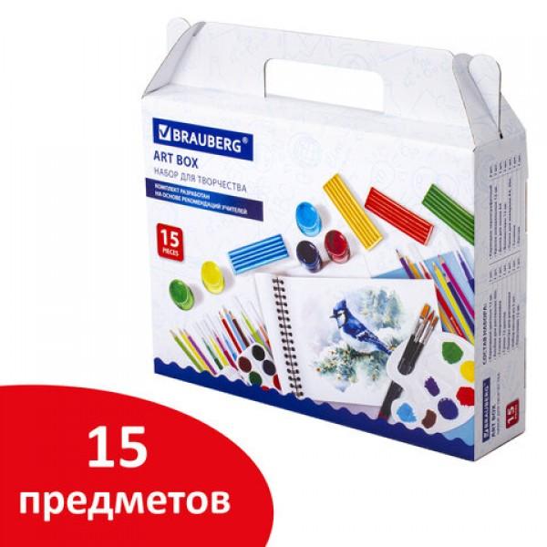 Набор для развития и творчества в подарочной коробке BRAUBERG ART BOX