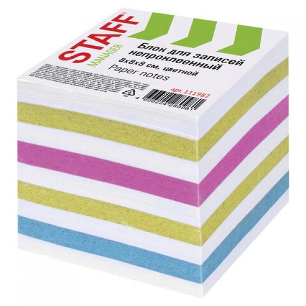 Блок для записей STAFF непроклеенный, куб 8х8х8 см, цветной, чередование с белым, 111982