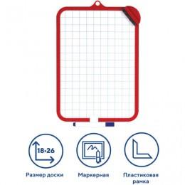 Доска для рисования двусторонняя с маркером и губкой (185х260 мм), клетка, подвес, ПИФАГОР, 236897