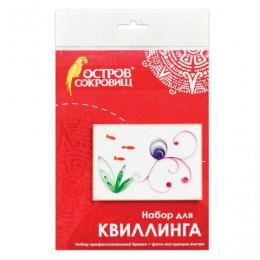 Набор для квиллинга детский, 4 цвета, 28 полос, с эскизом, Осьминог, ОСТРОВ СОКРОВИЩ, 661117