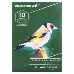 Альбом для пастели, картон ЗЕЛЕНЫЙ тонированный 760г/м, 207x297мм, 10л, BRAUBERG ART, 105920