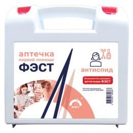 Аптечка первой помощи АНТИСПИД ФЭСТ, футляр полистирол, состав - по постановлению №59, 1112