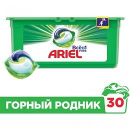 Средство для стирки в капсулах 30 шт. по 28,8 г ARIEL (Ариэль) Горный родник