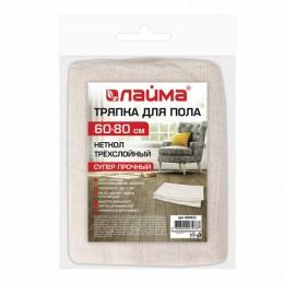 Тряпка для мытья пола 60х80см, трехслойная, слой 120г/м2, НЕТКОЛ 100% хлопок, ЛАЙМА, 606632