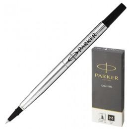 Стержень для ручки-роллера PARKER Quink RB, металлический 116 мм, линия письма 0,7 мм, черный, 1950278