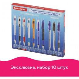 Набор ручек шариковых масляных BRAUBERG MODEL M / MODEL XL, 10 ручек в упаковке, 143361