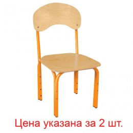 Стулья детские Яшка, комплект 2 шт., регулируемые, рост 1-3 (100-145 см), фанера/металл, оранжевый