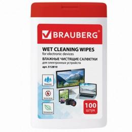 Чистящие салфетки для ноутбуков и оптических поверхностей BRAUBERG, КОМПЛЕКТ туба 100 шт., влажные, 512810