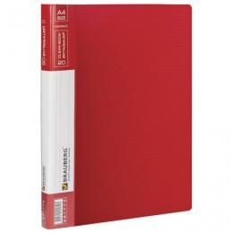 Папка 20 вкладышей BRAUBERG Contract, красная, вкладыши-антиблик, 0,7 мм, бизнес-класс, 221773