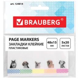 Закладки клейкие BRAUBERG С КАРТИНКОЙ ЩЕНКИ, пластик, 48х15 мм, 5 цветов х 20 листов, в пластиковой книжке, 124814