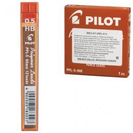 Грифели запасные PILOT, КОМПЛЕКТ 12 шт., PPL-5, HB, 0,5 мм