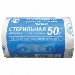 Вата глазная стерильная НИКА 50 г
