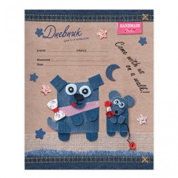 Дневник 1-4 класс 48 л., обложка картон, на скобе, Handmade, HTB, 48Дм5В_17828