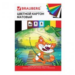 Картон цветной А4 немелованный, 8 листов 8 цветов, в папке, BRAUBERG, 200х290 мм,