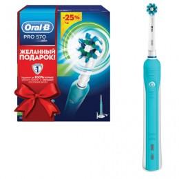 Зубная щетка электрическая ORAL-B (Орал-би) PRO 570 Cross Action в подарочной упаковке, 2 насадки, 81602524
