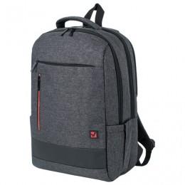 Рюкзак BRAUBERG URBAN универсальный, с отд. для ноутбука, Houston, темно-серый, 45х31х15 см, 229895