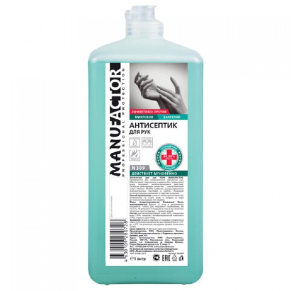 Антисептик для рук спиртосодержащий (спирт 66%-70%) 1 л MANUFACTOR, дезинфицирующий, жидкость, флип-топ, N30907