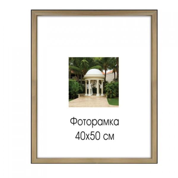Рамка премиум 40х50 см, дерево, багет 18 мм,