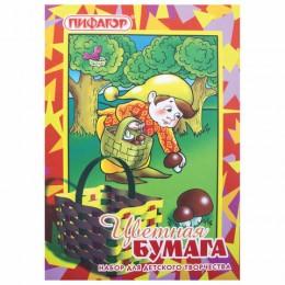 Цветная бумага А4 газетная, 16 листов 8 цветов, на скобе, ПИФАГОР, 200х283 мм, Гномик-грибник, 121006