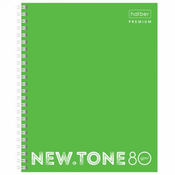 Тетрадь А5 80 л. HATBER Premium гребень, клетка, ламинация, бумага 80 г/м2,