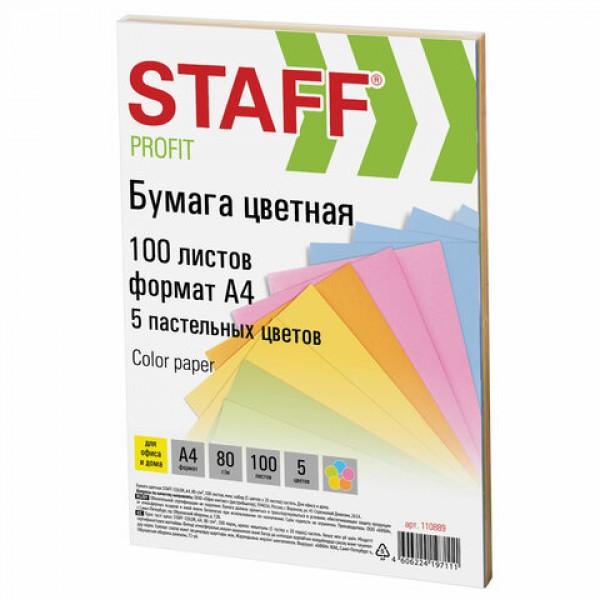 Бумага цветная STAFF