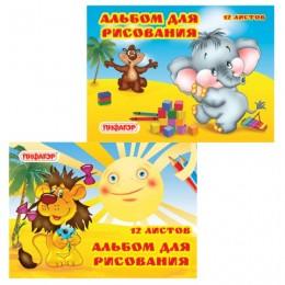 Альбом для рисования, А4, 12 л., обложка офсет, ПИФАГОР