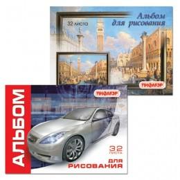 Альбом для рисования, А4, 32 л., обложка картон, ПИФАГОР