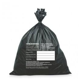 Мешки для мусора медицинские, в пачке 50 шт., класс Г (чёрные), 30 л, прочные, 50х60 см, 18 мкм, ЛАЙМА, 102518