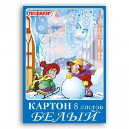 Белый картон, А4, 8 листов, 215 г/м2, ПИФАГОР