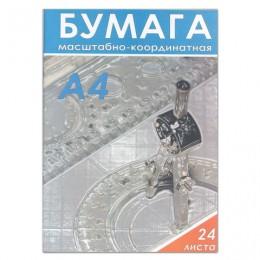 Бумага масштабно-координатная, А4, 210х297 мм, оранжевая, на скобе, 24 листа, БМК