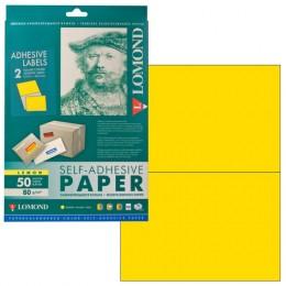 Этикетка самоклеящаяся 210х148,5 мм, 2 этикетки, лимонно-желтая, 80 г/м2, 50 л., LOMOND, 2130225