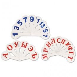 Веера, набор 3 штуки (гласные, согласные, цифры до 20), Н-1