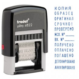 Штамп стандартный 12 БУХГАЛТЕРСКИХ ТЕРМИНОВ, корпус черный, оттиск 25х4 мм, синий, TRODAT 4822