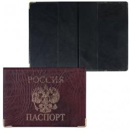 Обложка для паспорта горизонтальная с гербом, ПВХ под кожу, печать золотом, коричневая, ОД-01